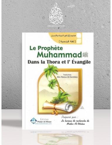 Le Prophète Muhammad dans la Thora et l'Evangile