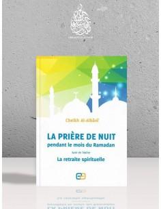 La prière de nuit pendant le mois du Ramadan - Cheikh el-Albani
