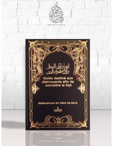 Guide destiné aux clairvoyants afin de connaitre le Fiqh - Cheikh as-Sa'di