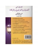 Chapitres sur le Jeûne, la prière de Tarâwîh et la Zakât - Cheikh Ibn el-'Otheimin