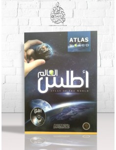 Atlas du monde (an arabe) + CD