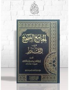 Al-Jâmi' as-Sahîh fil-Qadar - Cheikh Mouqbil - الجامع الصحيح في القدر - الشيخ مقبل
