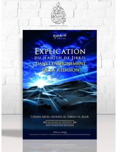 Explication du hadith de Jibril dans l'enseignement de la religion - Cheikh 'Abdel-Mouhsin el-'Abbâd