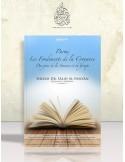 Parmi les fondements de la croyance des Gens de la Sounnah et du Groupe - Cheikh el-Fawzan