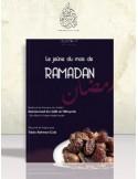 Le jeune du mois du Ramadan - Cheikh Ibn el-'Otheimin