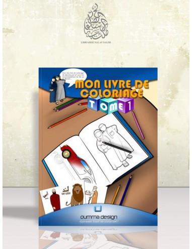 Mon livre de coloriage (tome 1)