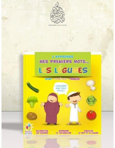 J'apprends mes premiers mots... Les légumes