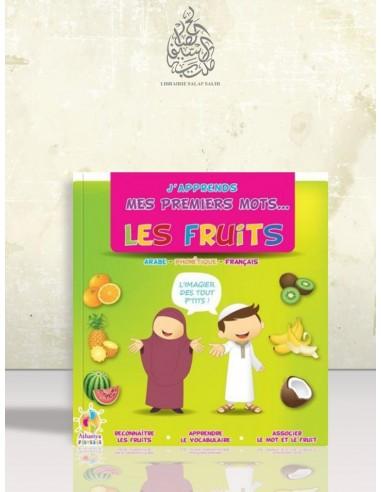J'apprends mes premiers mots... Les fruits