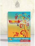 Tawhid (expliqué aux enfants) - Questions/réponses (Arabe/Français)