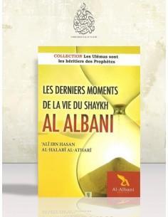 Les derniers moments de la vie de Cheikh al Albani