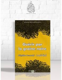 Guérir par la graine noire (Al-habba As-sawda)