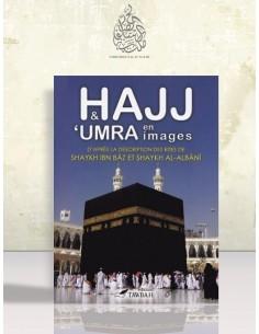 Hajj & Umra en images - Shaykh Ibn Baz et Shaykh Al Albani