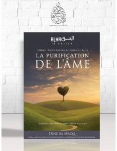 La Purification de l'Âme - Cheikh 'Abder-Razzâq al-Badr