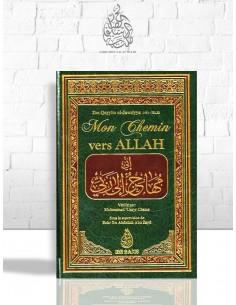 Mon Chemin vers ALLAH - Ibn Qayyim el-Jawziyya