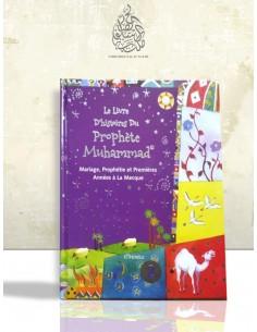 Le livre d'histoires du Prophète Muhammad (tome 2)