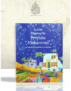 Le livre d'histoires du Prophète Muhammad (tome 3)