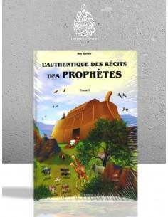 L'authentique des récits des Prophètes (Histoires illustrées) - d'après les récits d'Ibn Kathir