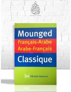 Dictionnaire français-arabe / arabe-français Mounged Classique
