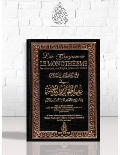 La Croyance, Le Monothéisme - les moeurs et des règles puisées du Coran - Cheikh as-Sa'di