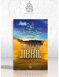 Explication du hadith de Jibril - Cheikh al-Fawzan
