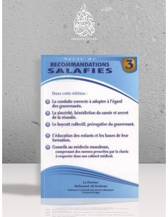 Série de recommandations salafies (3) - Cheikh Ferkous