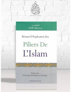 """Résumé d'explication des """"Piliers de l'Islam"""""""