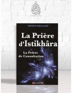 Prière d'Al-Istikhara - La prière de consultation - 'AbdALLAH Al Hammadi