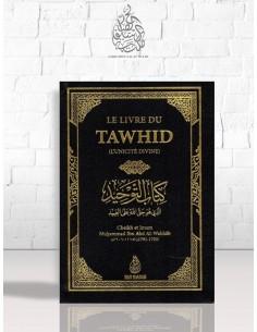 Le livre du Tawhid - Le livre de l'Unicité - Cheikh Mohammed Ibn 'Abdel-Wahhab