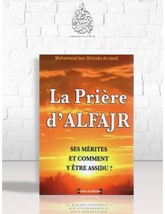 La prière d'al Fajr - Ar-Ramli