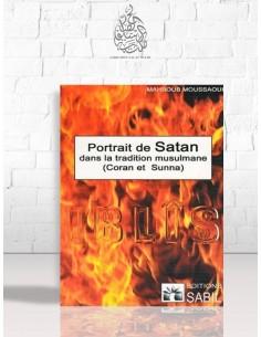 Portrait de Satan dans la tradition musulmane
