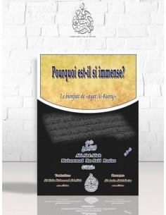 Pourquoi est-il Si Immense ? Le Bienfait de Ayat al Koursy - Mohammed Sa'id Raslan