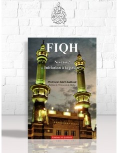 Fiqh (Niveau 2) : Initiation à la prière - Said Chadhouli