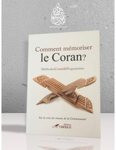 comment memoriser le coran?