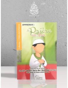 APPRRENDS la prière avec Anas
