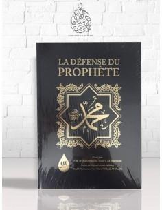 La Défense du Prophète Muhammad ﷺ