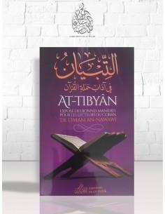 AT-TIBYAN exposé des bonnes manières pour les lecteurs du Coran de l'imam an-nawawi