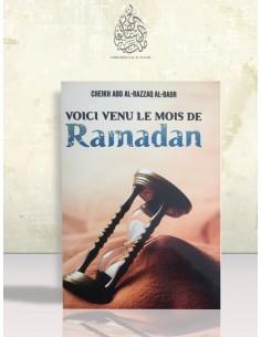 VOICI VENU LE MOIS DE RAMADAN/ CHEIKH ABD AL-RAZZAQ AL-BADR