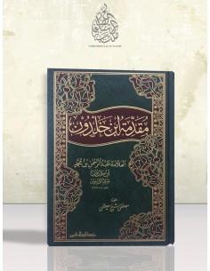 MUQADDIMAT IBN KHALDUN – مقدمة أبن خلدون