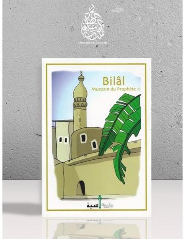 Bilâl Muezzin du Prophète (Pour enfants)