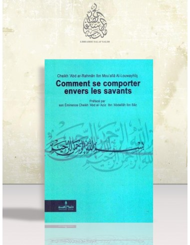 Comment se comporter envers les savants - 'Abder-Rahman al-Louwayhîq