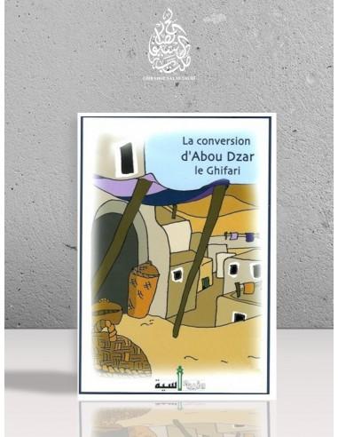 La conversion d'Abou Dharr le Ghifari (Pour enfants)