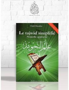 Le tajwid simplifié : Niveaux 1 & 2 - Farid Ouyalize