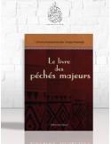 Le livre des péchés majeurs - Cheikh Mohammed Ibn 'Abdel-Wahhâb
