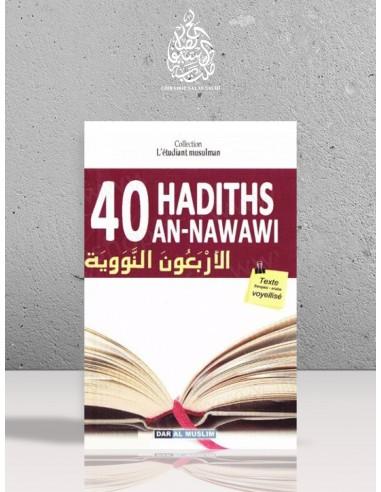 Les 40 hadiths an-Nawawi (metn)