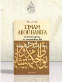L'Imam Abou Hanifa - Mohammed Abou Zahra