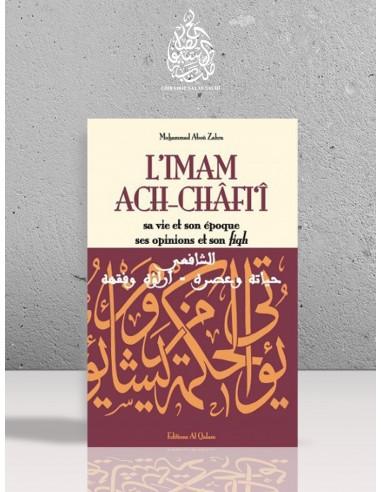 L'Imam ach-Châfi'i - Mohammed Abou Zahra