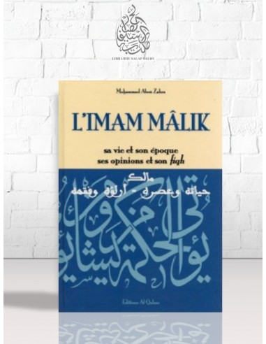 L'Imam Mâlik - Mohammed Abou Zahra