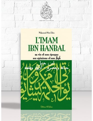L'Imam Ibn Hanbal - Mohammed Abou Zahra