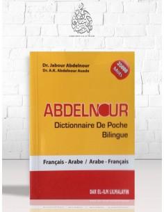 """Dictionnaire """"Abdelnour"""" bilingue - mini de poche"""