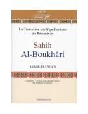 Résumé de Sahih al-Boukhari (arabe / français) de l'imam al-Boukhari